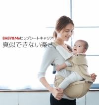 BABY&Me 装着体験会